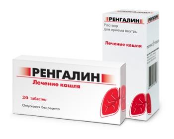 Сироп и таблетки в упаковке