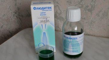 Сироп от кашля для детей Флюдитек и его действующее вещество