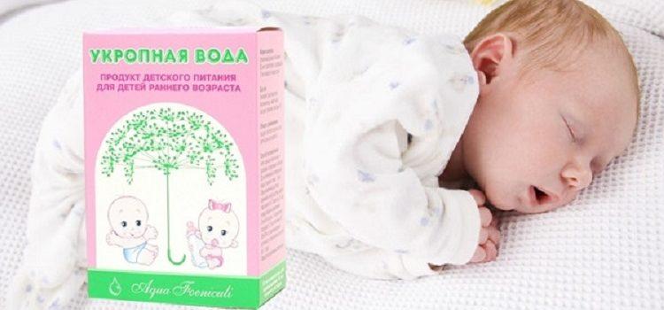 Укропная водичка для новорожденных - и как приготовить средство дома