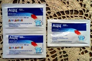 Пакетики с лекарственным средством