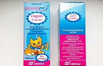 Общая характеристика сиропа Бронхорус для детей