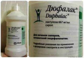 Лактулоза 667 мг/мл сироп