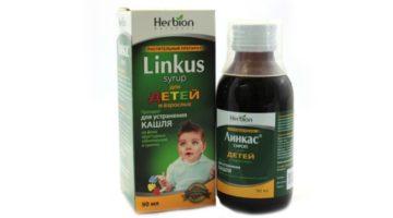 Сироп от кашля для детей Линкас: инструкция, стоимость, отзывы