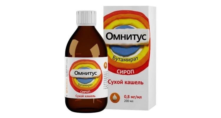Омнитус инструкция по применению сироп от кашля
