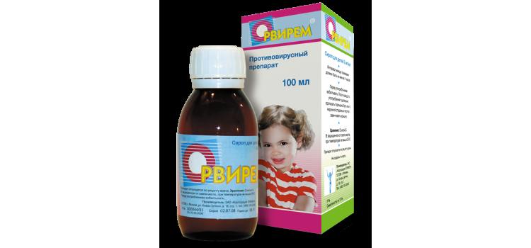 Противовирусный сироп для детей Орвирем: инструкция по применению, дозировка, цена, отзывы