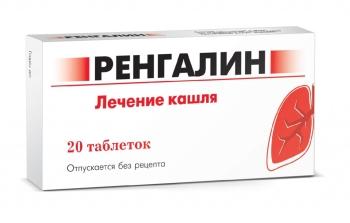 20 таблеток в коробке