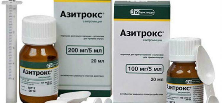 Азитрокс: инструкция по применению суспензии для детей