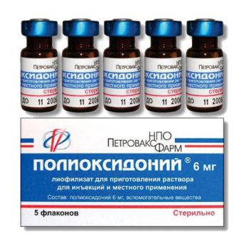 Полиоксидоний-лиофилизат для детей