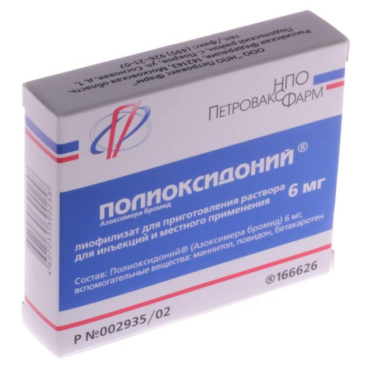 Полиоксидоний капли в нос инструкция по применению, отзывы.