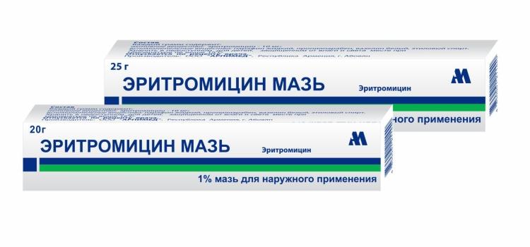 эритромицин мазь инструкция по применению