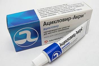 Препарат для местного применения