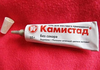 Белый тюбик с лекарством