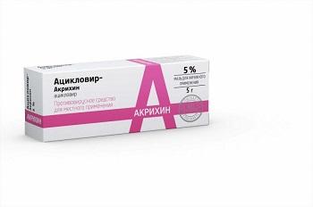 Лекарственный препарат в коробке