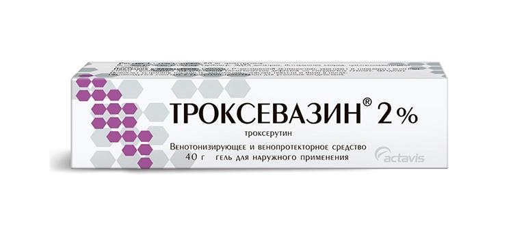 Троксерутин инструкция по применению таблетки.