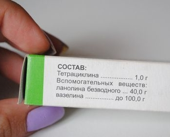 Состав препарата на коробке