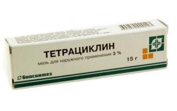 Препарат для наружного применения