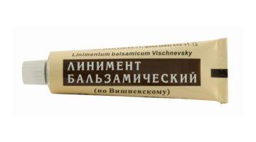 Мазь Вишневского: инструкция по применению для детей, показания и противопоказания, стоимость