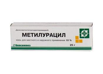 Инструкция по применению метилурациловой мази для детей: рекомендации