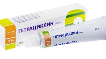 Инструкция по применению Тетрациклиновой мази для детей: показания и противопоказания, стоимость, эффективность
