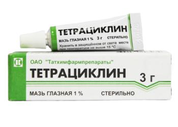 Маленький тюбик с лекарством
