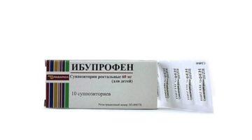 Свечи Ибупрофен для детей - состав и свойства препарата
