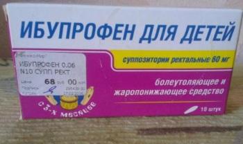 Свечи Ибупрофен для детей - инструкция по применению и действие препарата