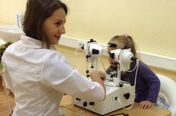 Аппарат для лечения зрения