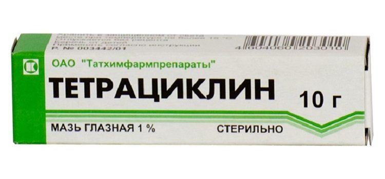 Тетрациклиновая глазная мазь для детей - инструкция по применению препарата