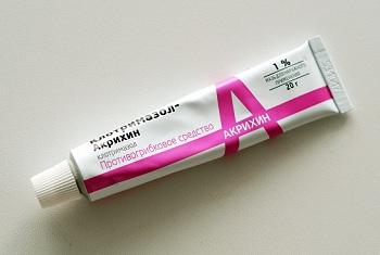 Розовый тюбик с лекарственным средством
