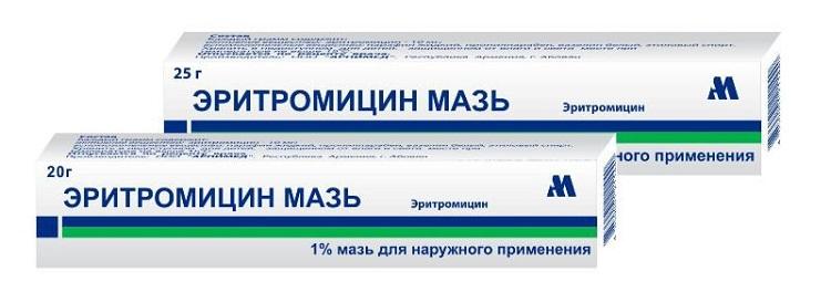 Эритромициновая мазь 1%