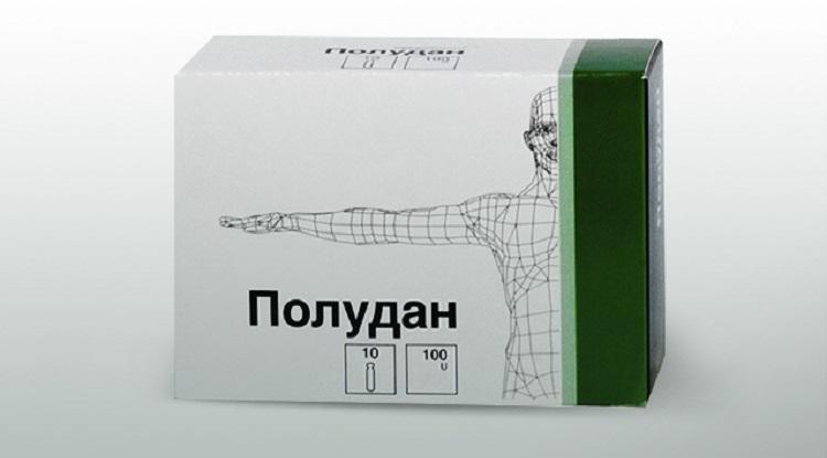 Коробка с лекарственным средством