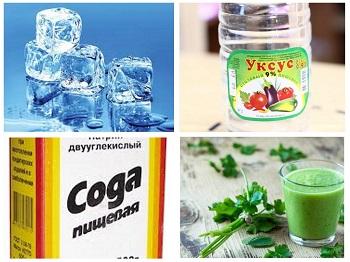 Сода, уксус, петрушка, лед