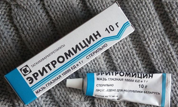 Эритромицин 10 г