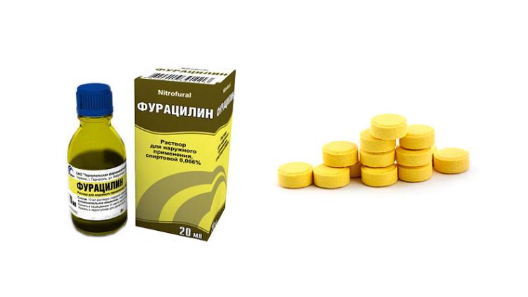 Фурацилин в таблетках и пузырек
