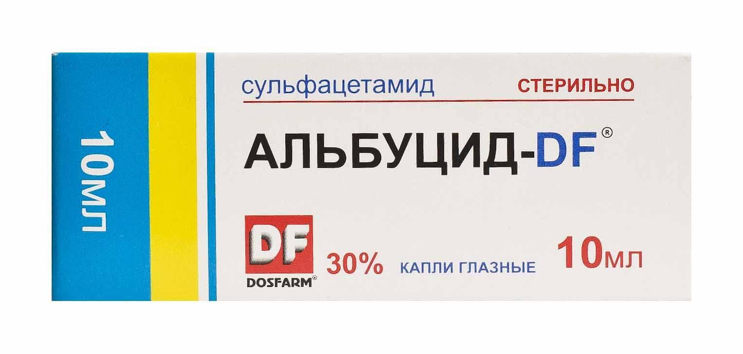 Альбуцид 30%