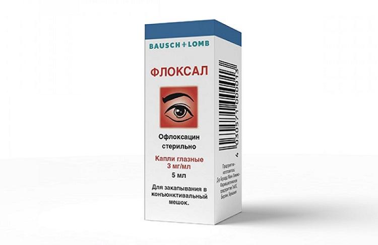 Флоксал 3 мг/мл