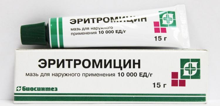 Эритромицин 15 г