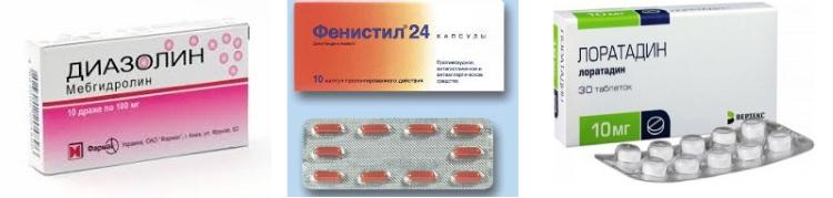 Таблетки в коробках