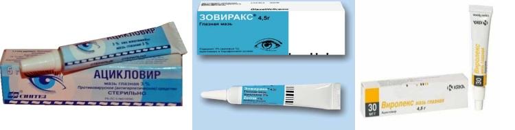 Препараты в упаковках