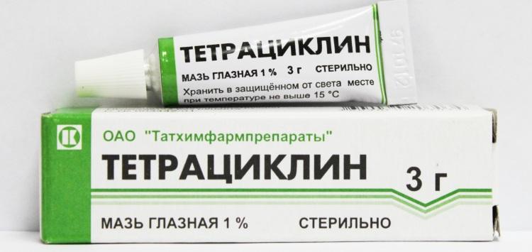 Тетрациклин 3 г