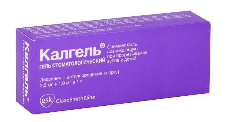 Калгель стоматологический