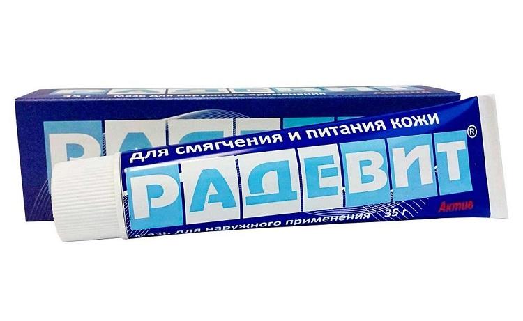 Мазь Радевит 35г