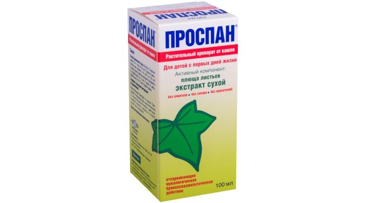 Отхаркивающий сироп от сухого кашля Проспан для детей