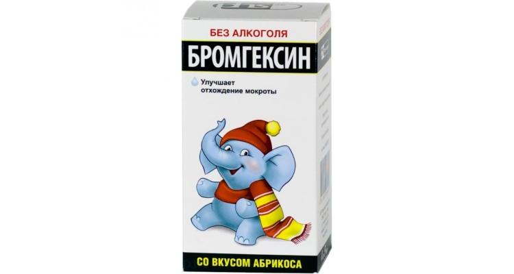 Сироп от кашля Бромгексин для облегчения симптомов болезни у детей
