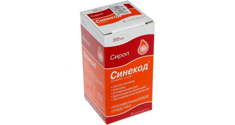 Сироп противокашлевый Синекод от сухого кашля для детей