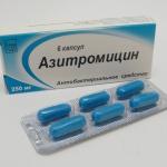 Инструкция по применению Азитромицина 250 для детей