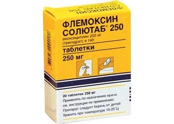 Флемоксин - один из часто назначаемых антибиотиков при отите