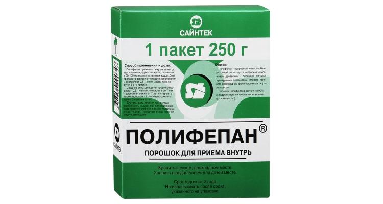 оралит инструкция по применению цена - фото 7