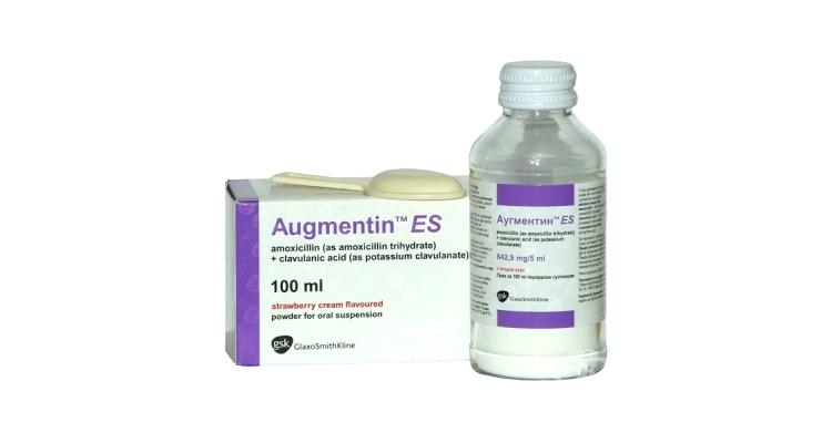 аугментин суспензия дозировка