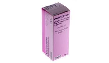 Состав и краткое описание сиропа Амбробене для детей